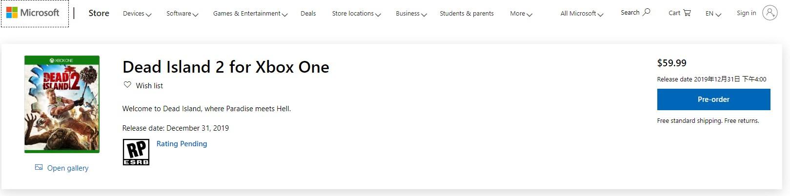 《死亡岛2》开发疑似取得重大进展 已在Xbox One商城开启预购