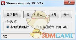 《Steamcommunity 302》v9.9