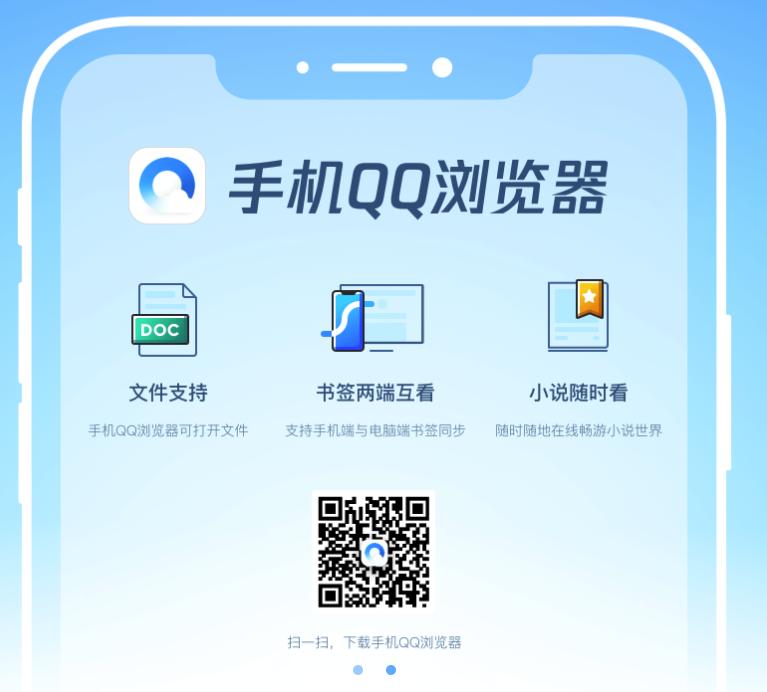 用户诉腾讯QQ浏览器违法收集个人隐私 法院:立即停止