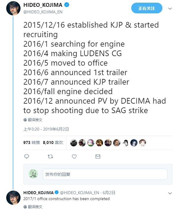 小岛公布《死亡搁浅》时间线 实际开发不到3年时间