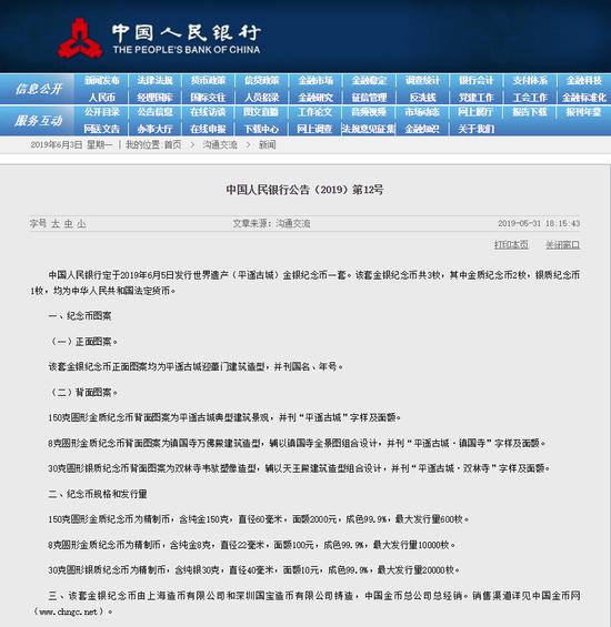 中國面額2000元的硬幣長這樣!6月5日開始發行