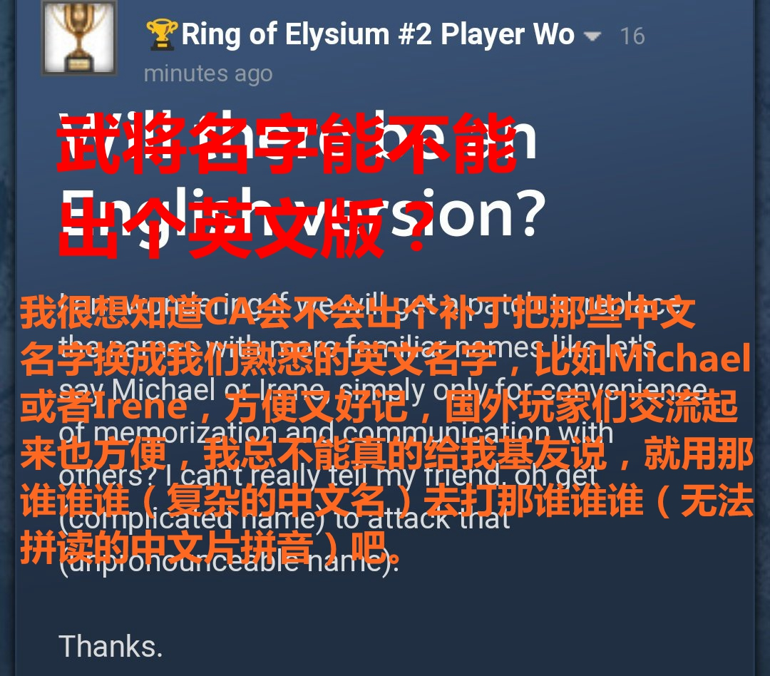 國外玩家:《全面戰爭:三國》里的中文名字能把人折磨死