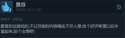 IGN闭眼给分? 8.7分《战锤:混沌祸根》遭遇口碑滑铁卢
