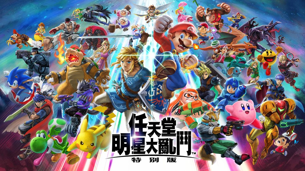 Fami通公布日本5月软硬件销量排行 《往日不再》连续两月登顶