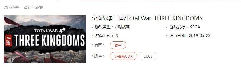 袁紹你太強了 《全面戰爭:三國》發布更新削弱AI袁紹