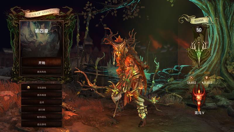 《战锤:混沌祸根》木精灵星光套装BD分享