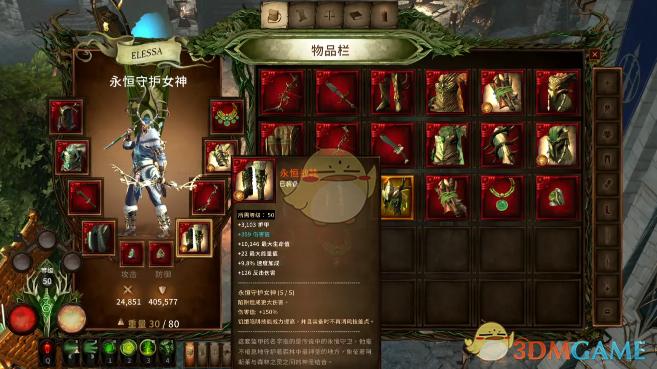 《战锤:混沌祸根》木精灵永恒套装BD分享