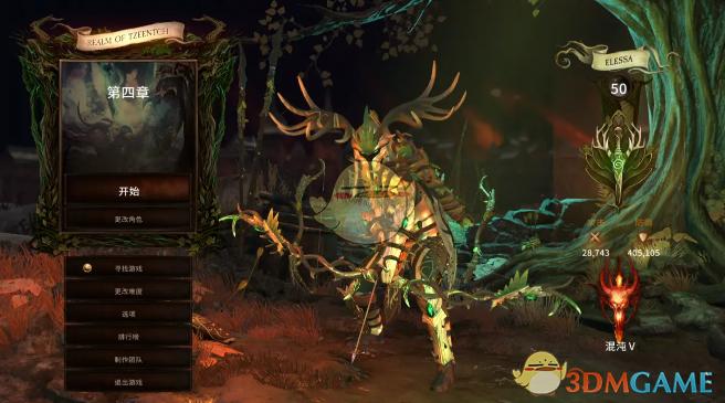 《战锤:混沌祸根》木精灵永恒女王套装BD分享