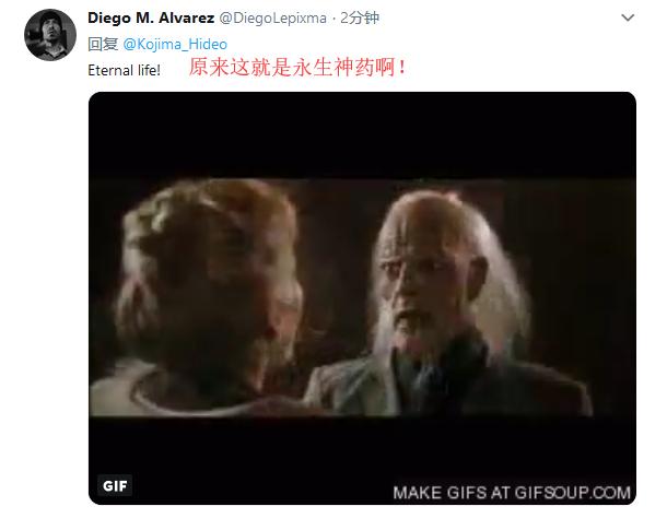 小岛秀夫推特展示爆肝神药 玩家评论各显神通
