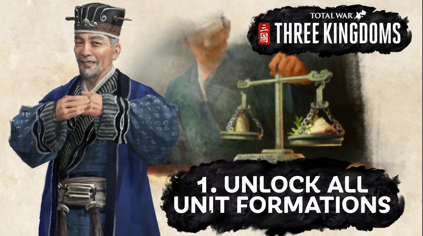 《全面战争:三国》新视频 三大战斗策略让你轻松对敌