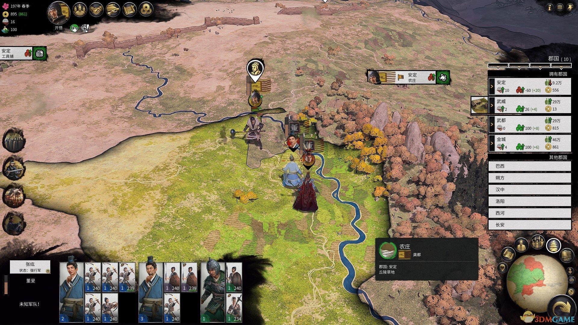 《全面戰爭:三國》掠奪者特質效果一覽