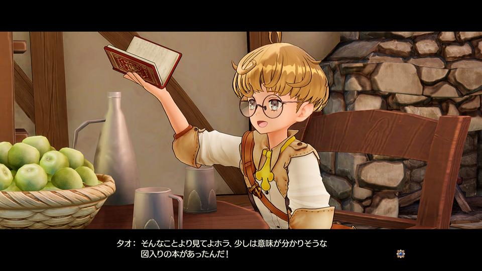 光榮《萊莎的煉金工房》最新角色公布 美麗新截圖放出