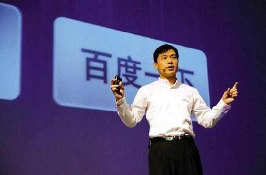 中国工程院院士候选人更新 李彦宏落选