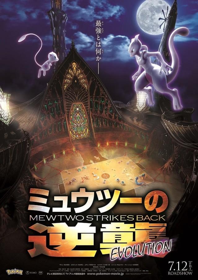 《超夢的逆襲 進化》上映在即 宣傳藝圖裝甲超夢惡戰巖蛇