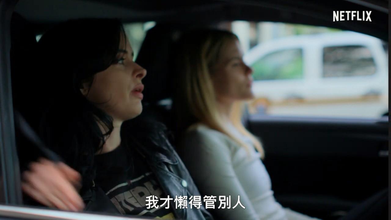 《杰西卡·琼斯》第3季6月14日来袭!中文正式预告公布