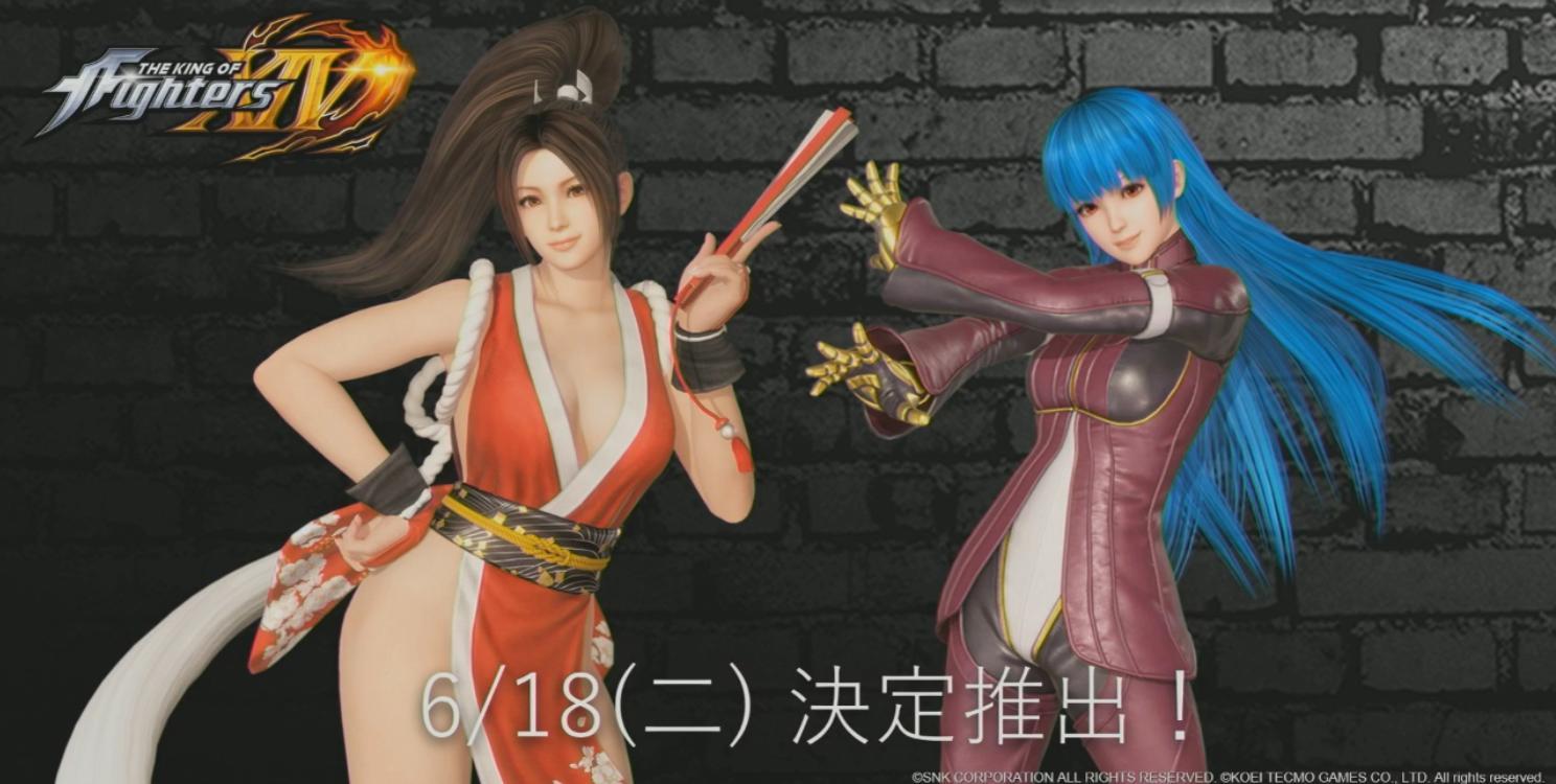 《死或生6》联动《拳皇14》 不知火舞+古娜6月18日参战