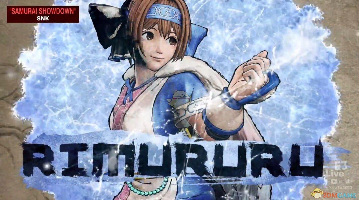 《侍魂 晓》首位DLC角色莉姆露露及对应新场景视频介绍