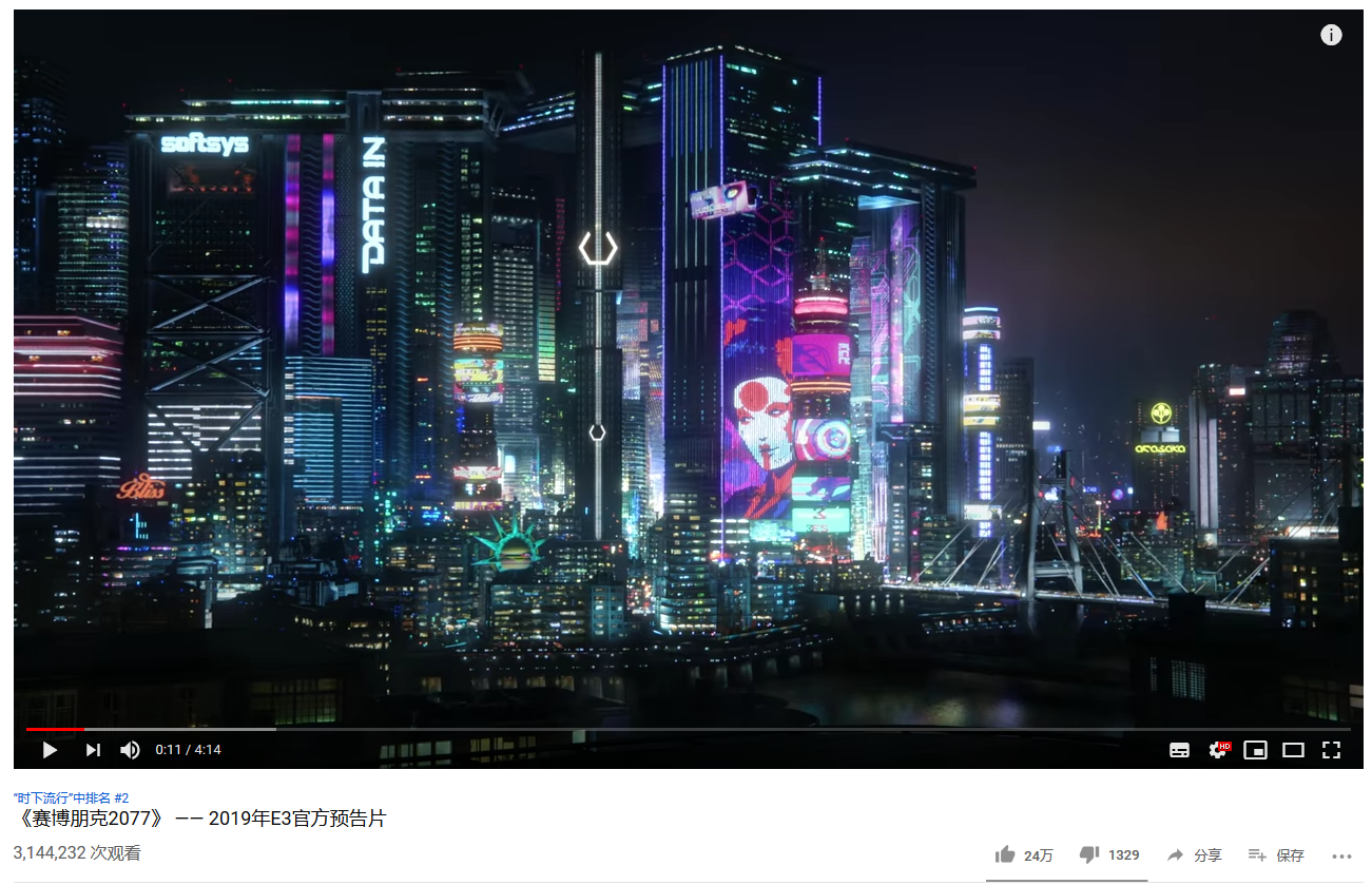 """《赛博朋克2077》发售预告火爆 位居""""时下流行"""""""