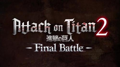 《进击的巨人2:最终之战》游戏库