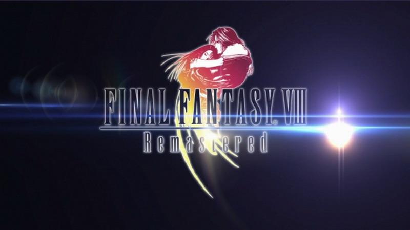 《最終幻想8》新舊版本對比視頻 畫面進化妹子更美麗