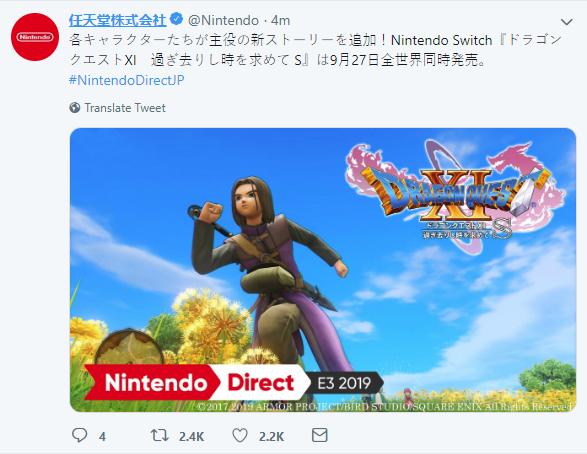 E3:《勇者斗恶龙11S》发售日确定 9月27日登陆NS