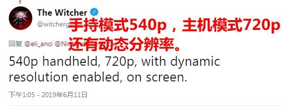 官方实锤:Swtich版《巫师3》主机模式动态分辨率720p