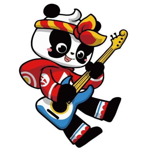 玩电吉他的摇滚大熊猫?!大熊猫官方国际形象出炉
