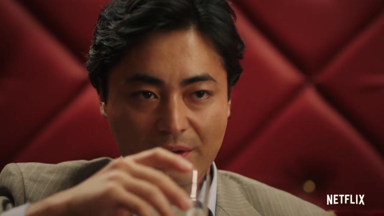 山田孝之主演《全裸监督》 讲述传奇AV导演的事迹