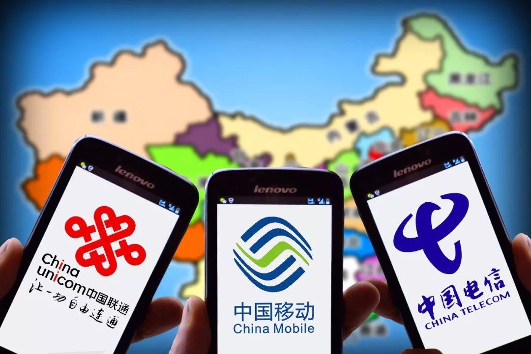 """三大运营商因""""骚扰电话""""  被江苏市场监管局约谈"""