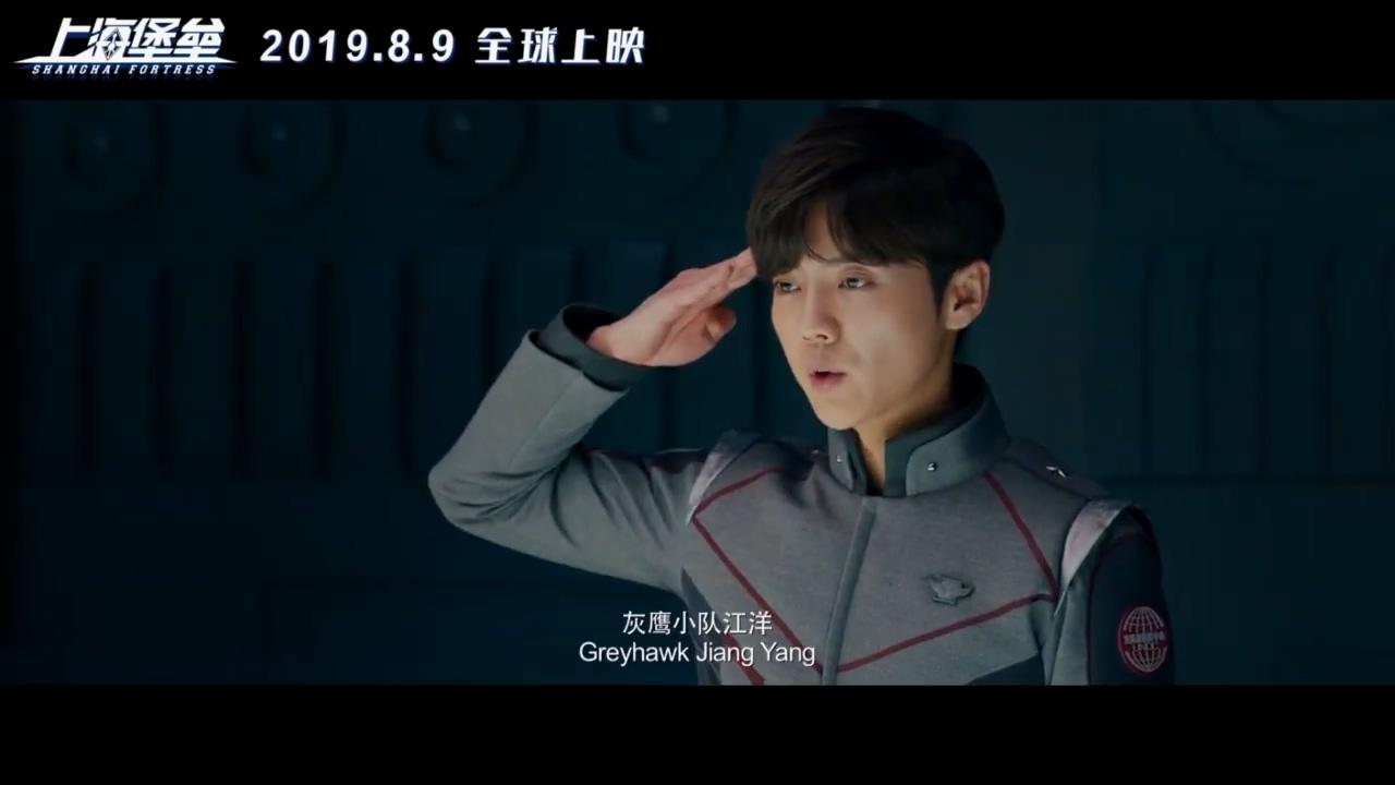 国产科幻片《上海堡垒》始曝预告 鹿晗、舒淇主演