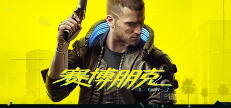 《赛博朋克2077》Steam讨论 国外玩家想要基努果体MOD