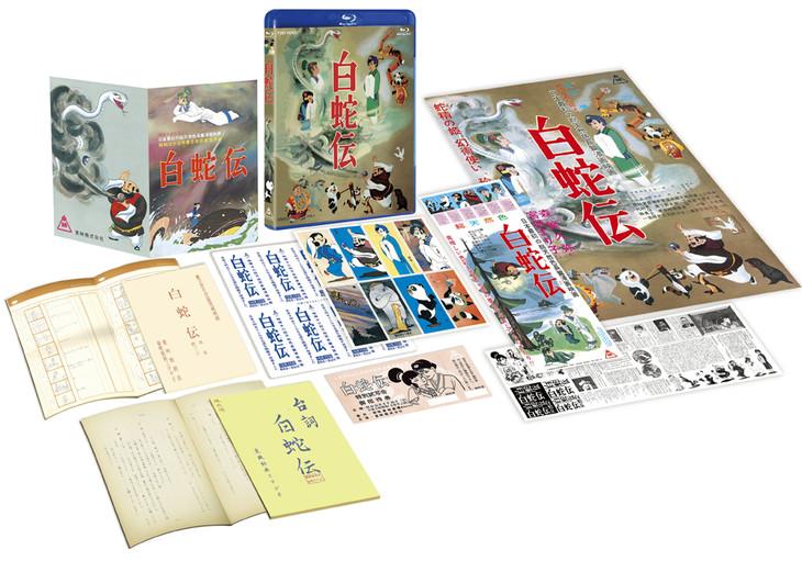 风味独特!日本首部彩色剧场动画长片 《白蛇传》 蓝光复刻公布