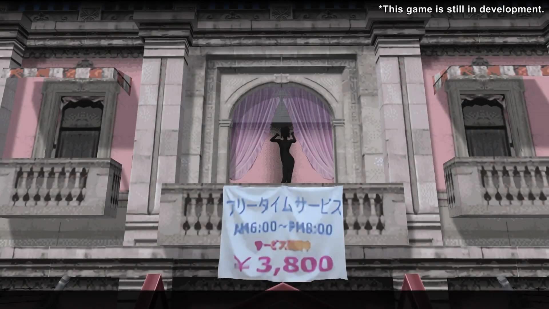 《秋叶原之旅》重制版预告 今冬登陆PC和PS4平台