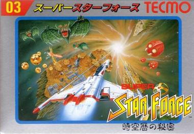 游戏历史上的今天:《冒险岛》在日本发售