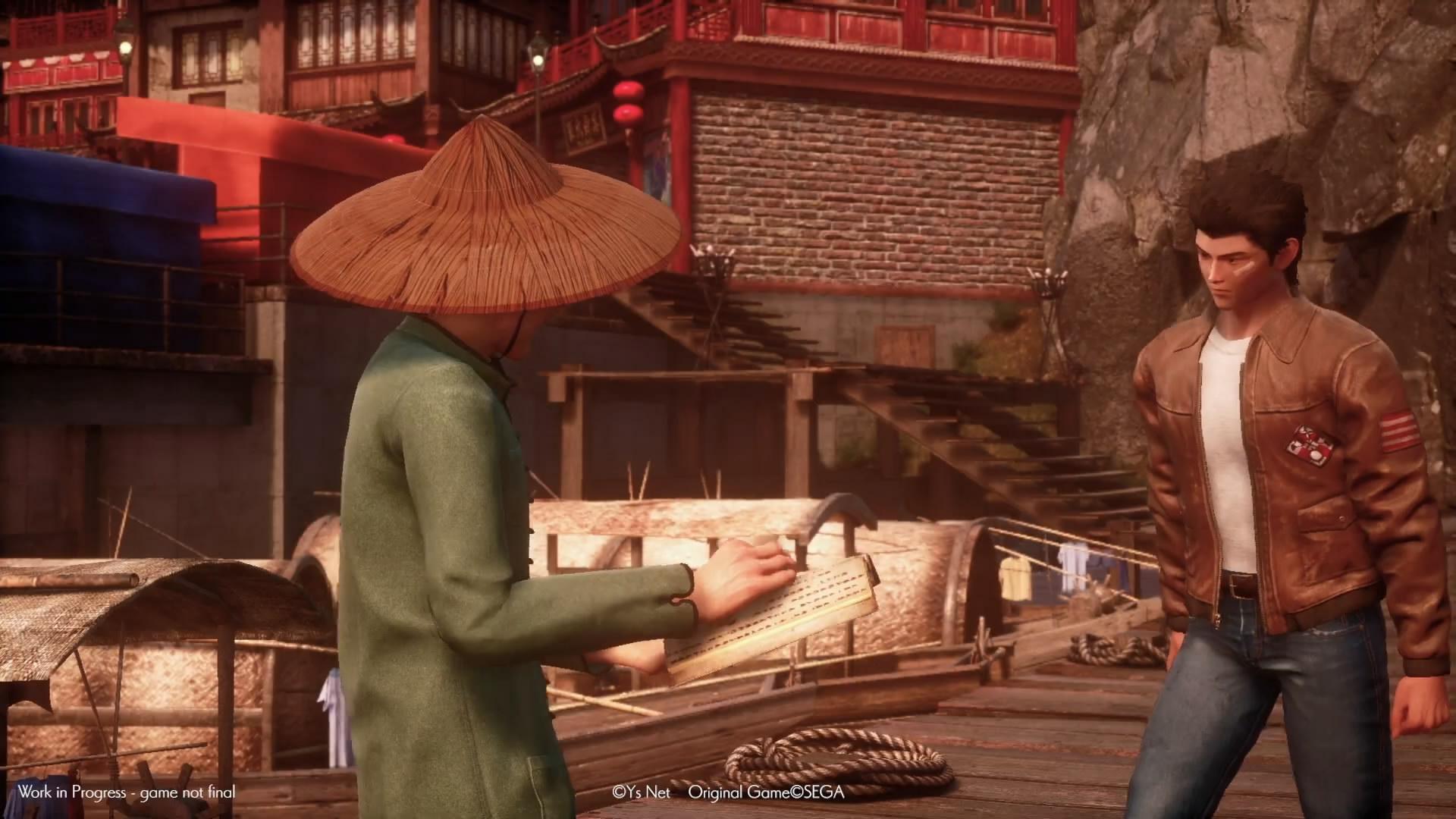 《莎木3》最新预告片 芭月凉拜师学武揍小混混