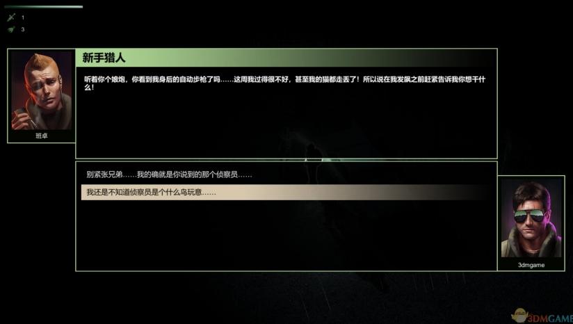 3DM《地狱猎人》完整汉化下载 拿起武器干怪物