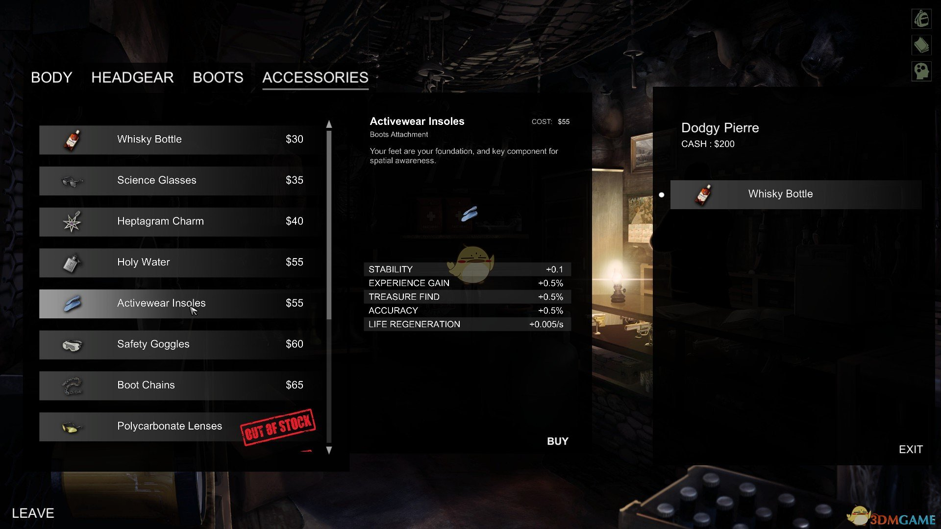 《地狱猎人》侦查任务完成方法分享