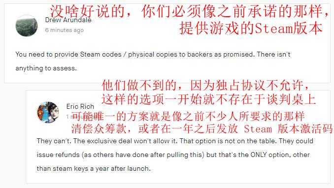 沉迷E3没有时间? 《莎木3》开发商称之后会给出解决方案
