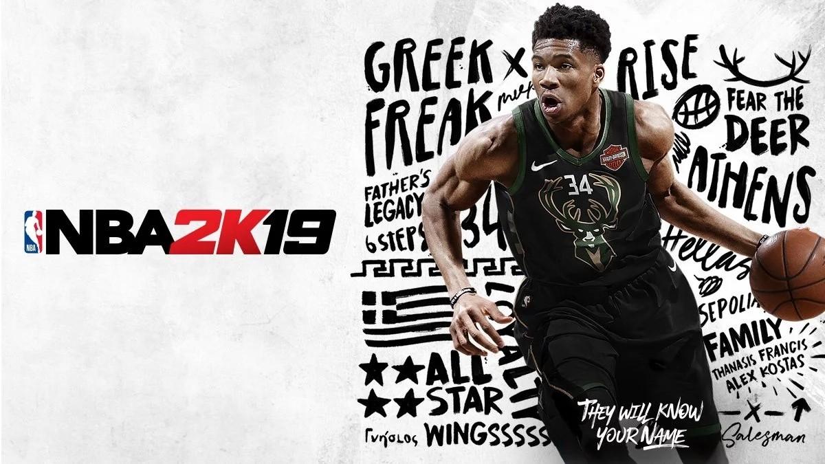 本周任天堂美服eshop下载榜 《NBA 2K19》一骑绝尘