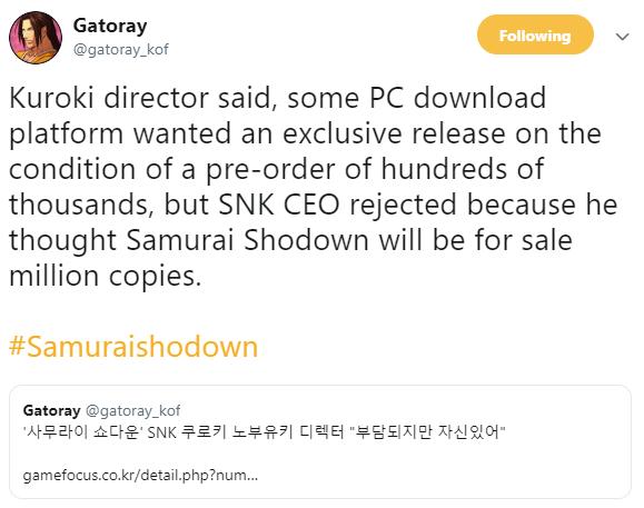 《侍魂 晓》 自信有百万销量 拒绝某PC平台独占交易
