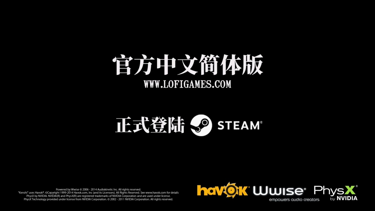 神作《剑士》确认将于6月21日追加简体中文 Steam曾获特别好评