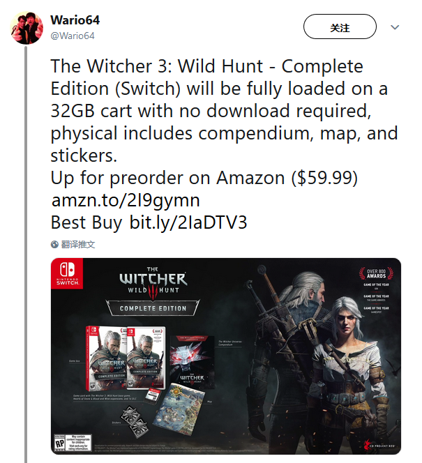 NS《巫师3》完全版无额外下载内容 实体版还送周