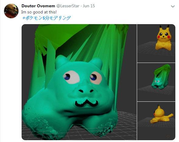 网上发首五分钟宝可梦模。组创作 大量搞乐怪物展现