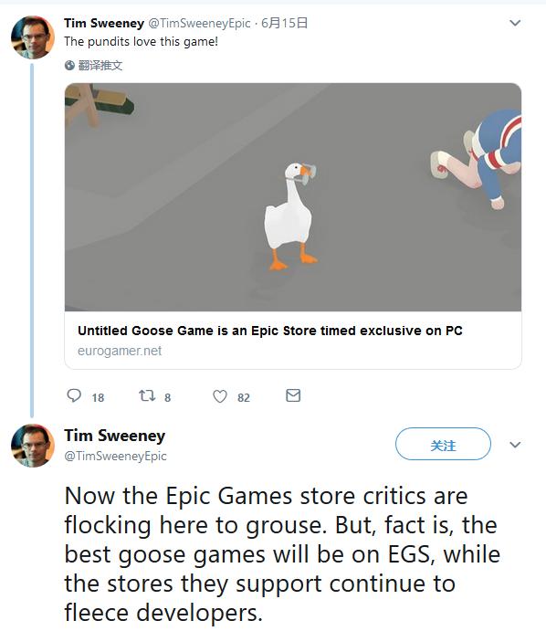 Epic老大回应《捣蛋鹅》独占:玩家仍支持敲诈性