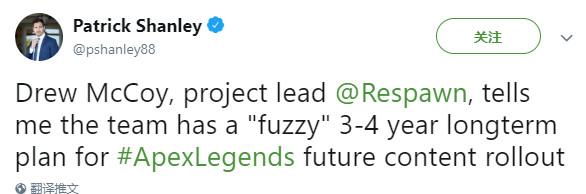 重生计划对《Apex英雄》支持3-4年 但玩家要的是更