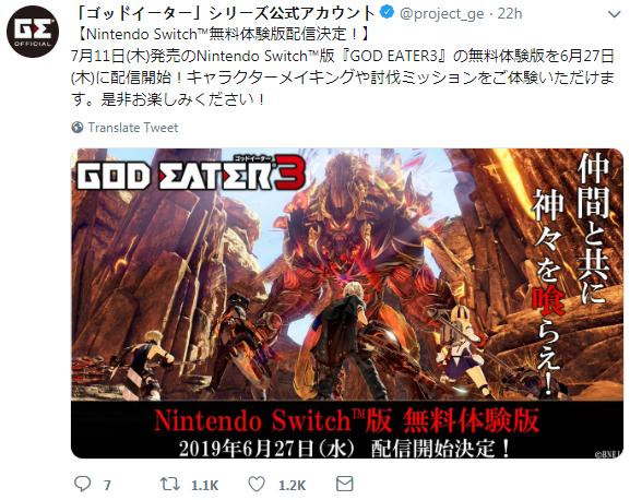 售前试玩《噬神者3》Switch版6月27日上线免费体验版