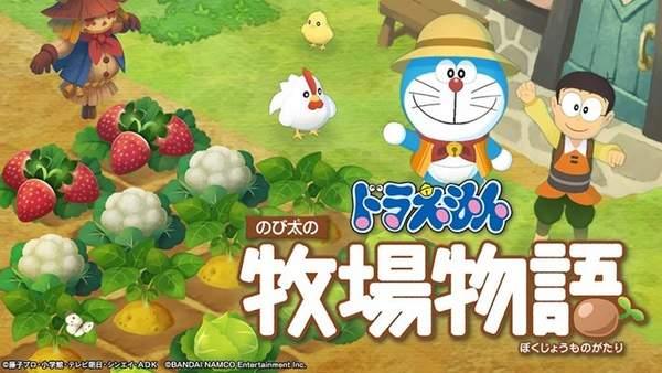 日本Geo每周游戏销量排行 《哆啦A梦:大雄的牧场物语》登顶