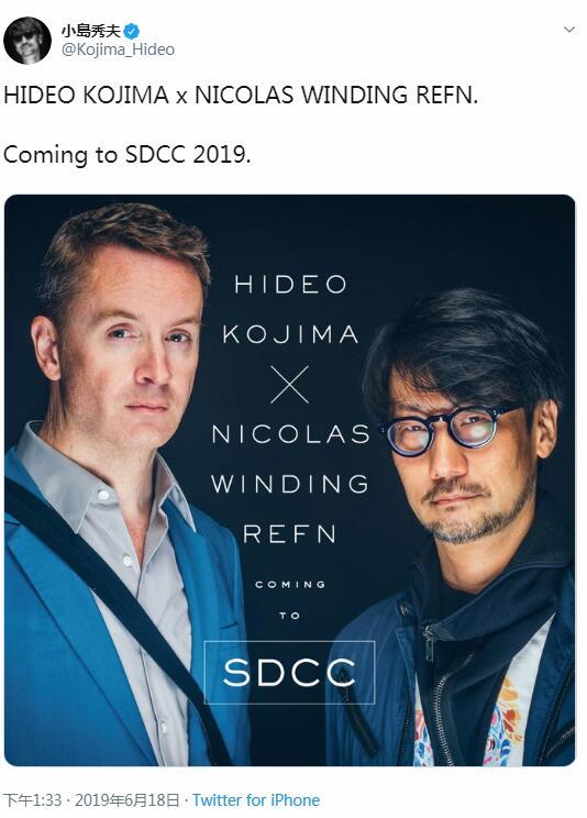 弥补E3的缺席?小岛秀夫将携《搁浅》亮相圣地亚哥国际动漫展