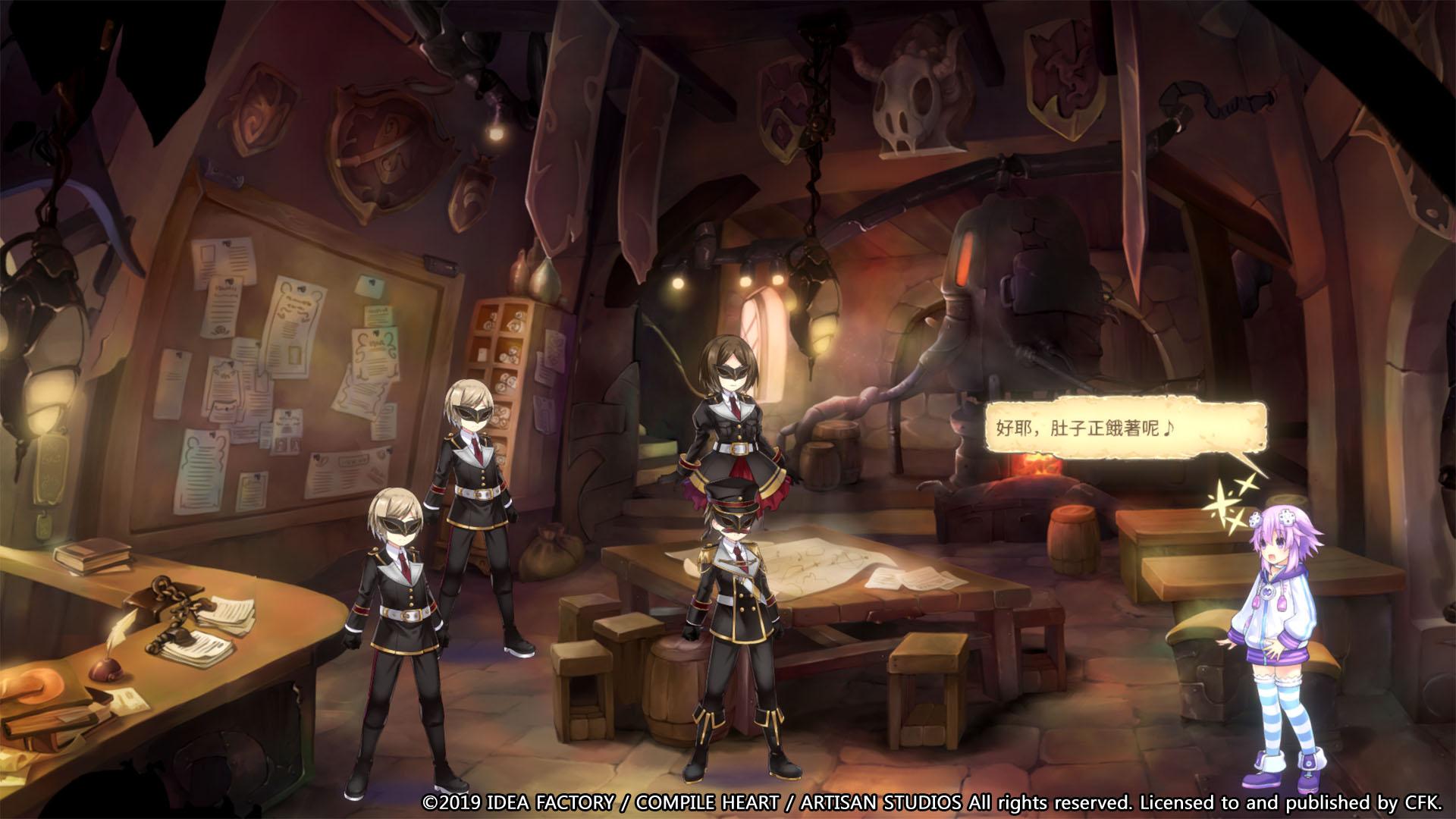 《勇者海王星》NS&PS4亚洲中文版发售日信息公开