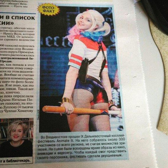 俄羅斯美女Coser作品欣賞 她Cos的小丑女上過報紙